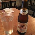 Japanese beer - Kirin Ichiban