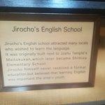 Photo of Birthplace of Jirocho
