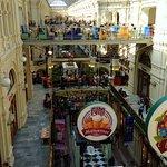 Photo of GUM Department Store