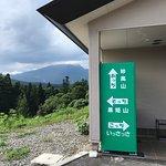 Foto de Michi-no-Eki Shinano