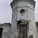 Valokuva: Lighthouse Zhonkier