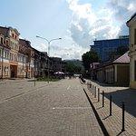 Foto de Upper City
