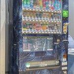 Vending Machine Wearing Denim