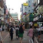 Photo of Seoul Daehangno