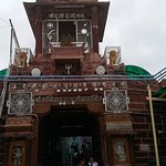 Entry gate of temple