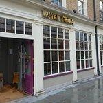 Photo of Royal China - Baker Street