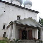 Bilde fra Belozersk Assumption Cathedral