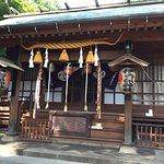 Photo of Ikaho Shrine