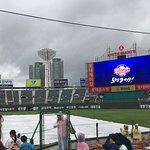 Sajik Baseball Stadium Photo