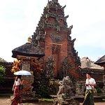 Photo of Puseh Batuan Temple