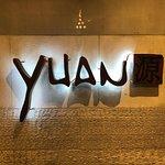 Foto de Yuan Chinese Restaurant