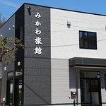 Mikawa Ryokan