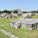 Mayapán Archaeological Zone