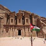 Weltkulturerbestätte Petra Foto