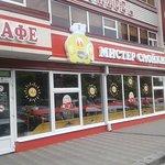 """Гуляя по славному городу Пятигорску, решил заглянуть в кафе """"Мистер слойкин""""."""