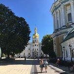 صورة فوتوغرافية لـ كنيسة كيف بيتشرسك لافرا - دير الكهوف