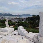 ภาพถ่ายของ Kosanji Temple