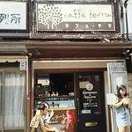 Foto de Caffe Terra