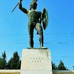 Foto di Battlefield of Thermopylae