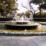Hiroshima Peace Memorial Park: Water fountain