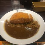 Curry House CoCo Ichibanya Shinjuku Station West Entrance의 사진