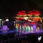 Dasong Shangyuan Light Show Foto