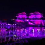 Foto de Dasong Shangyuan Light Show