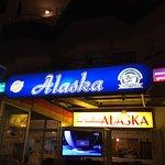 Tapas Bar Alaska의 사진