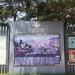 Itaewon resmi