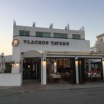 Photo of Vlachos Tavern