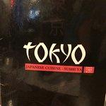 Restaurant Tokyo resmi