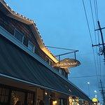 Foto de The Beach House Restaurant