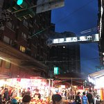 Photo of Nanya Night Market