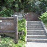 Site of Miyama Batttery照片