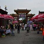 Foto Saishang Old Street