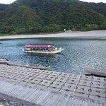 Фотография Gifu City Cormorant Fishing Observation