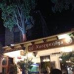 Photo of Hatzikelis Sea Food Restaurant