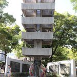 Memorial Tower to the Mobilized Students照片