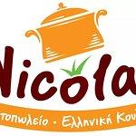 Νικόλας Εστιατόριο Ψησταριά