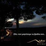 Βραδιές Αυγούστου με θέα που μαγεύει!!! Lofos Cafe Bar restaurant