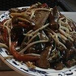 Mandarin Restaurant chinesische Spezialitäten Foto