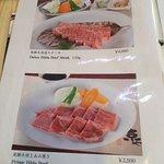 飞弹牛肉-京屋(高山店)照片