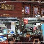 Photo of Pan Chai