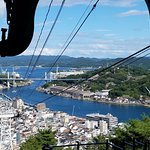 Foto de Mt. Senkoji Ropeway