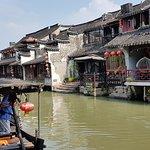 ภาพถ่ายของ Jiaxing Jiashan Land of Rivers and Lakes