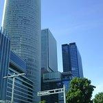 ภาพถ่ายของ JR Central Towers