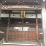 Bilde fra Chofu City Folk Museum