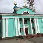 Photo de Church of the Kazan Icon of the Mother of God