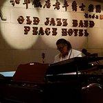 Фотография Jazz Club at the Peace Hotel