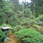 Japanese Garden - Portland OR